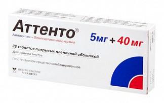 Аттенто 5мг+40мг 28 шт. таблетки покрытые пленочной оболочкой