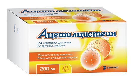 Ацетилцистеин 200мг 24 шт. таблетки шипучие лимон, фото №1