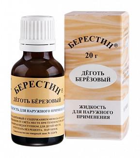 Берестин 20г жидкость для наружного применения (деготь березовый)
