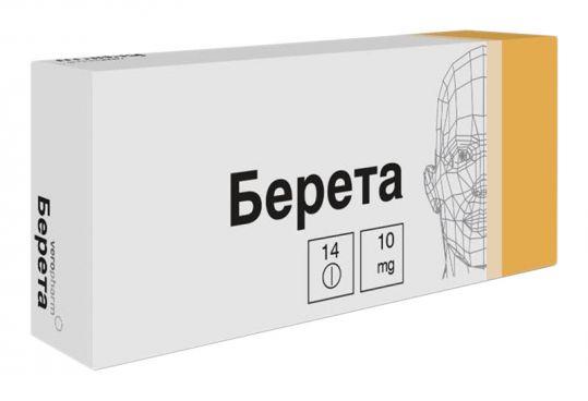 Берета 10мг 14 шт. таблетки покрытые кишечнорастворимой оболочкой, фото №1