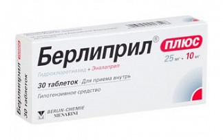 Берлиприл плюс 30 шт. таблетки