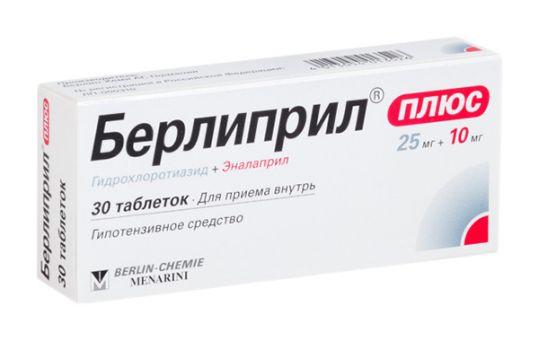 Берлиприл плюс 30 шт. таблетки, фото №1