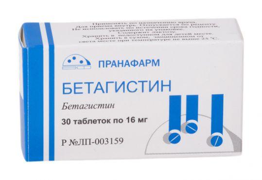 Бетагистин 16мг 30 шт. таблетки, фото №1