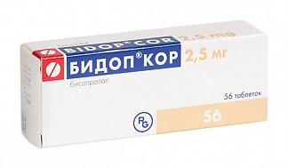 Бидоп кор 2,5мг 56 шт. таблетки