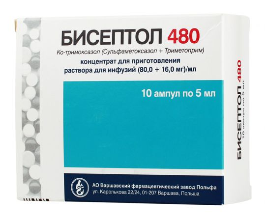 Бисептол 480 (80мг+16мг) /мл 5мл 10 шт. концентрат для приготовления раствора для инфузий, фото №1