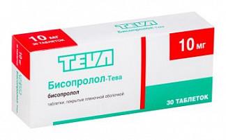 Бисопролол-тева 10мг 30 шт. таблетки покрытые пленочной оболочкой