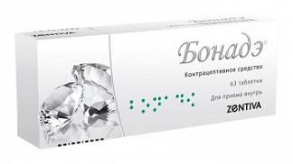 Бонадэ 2мг+0,03мг 63 шт. таблетки покрытые пленочной оболочкой