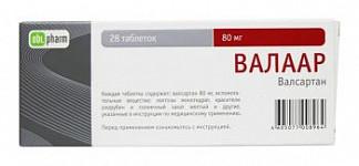 Валаар 80мг 28 шт. таблетки покрытые пленочной оболочкой