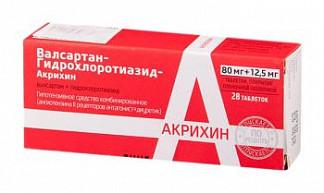 Валсартан+гидрохлортиазид-акрихин 80мг+12,5мг 28 шт. таблетки покрытые пленочной оболочкой
