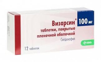 Визарсин 100мг 12 шт. таблетки покрытые пленочной оболочкой