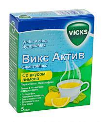 Викс актив симптомакс 5 шт. порошок лимон