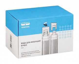 Вода для инъекций буфус 5мл 100 шт. растворитель для приготовления лек.форм для инъекций