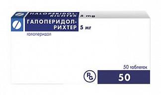 Галоперидол-рихтер 5мг 50 шт. таблетки