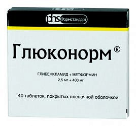Глюконорм 40 шт. таблетки покрытые пленочной оболочкой