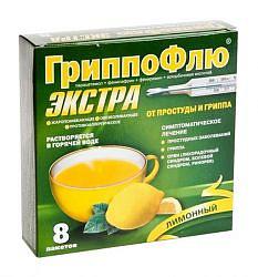 Гриппофлю экстра 8 шт. порошок для приготовления раствора лимон