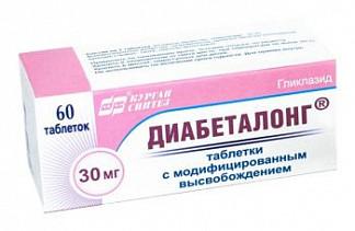 Диабеталонг 30мг 60 шт. таблетки с пролонгированным высвобождением
