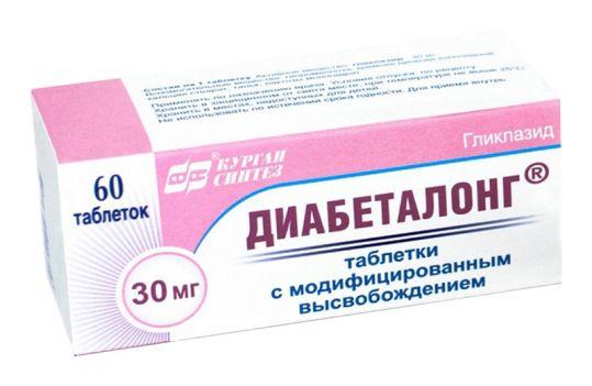 Диабеталонг 30мг 60 шт. таблетки с пролонгированным высвобождением, фото №1