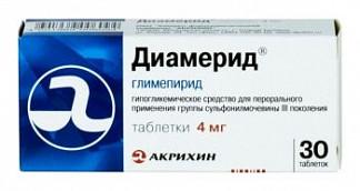Диамерид 4мг 30 шт. таблетки