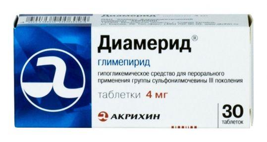 Диамерид 4мг 30 шт. таблетки, фото №1