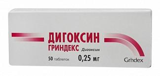Дигоксин гриндекс 0,25мг 50 шт. таблетки