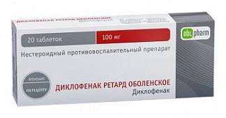 Диклофенак ретард оболенское 100мг 20 шт. таблетки пролонгированного действия покрытые кишечнорастворимой оболочкой