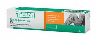 Диклофенак-тева 1% 40г гель для наружного применения