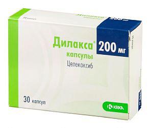 Дилакса 200мг 30 шт. капсулы