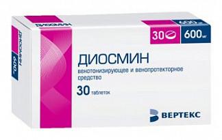 Диосмин 600мг 30 шт. таблетки покрытые пленочной оболочкой