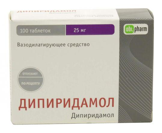 Дипиридамол 25мг 100 шт. таблетки покрытые пленочной оболочкой, фото №1