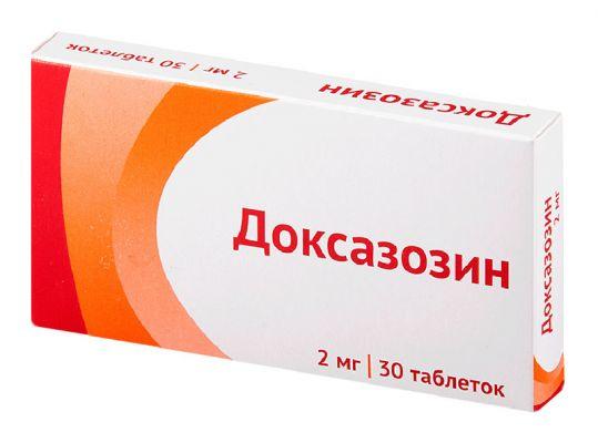 Доксазозин 2мг 30 шт. таблетки, фото №1