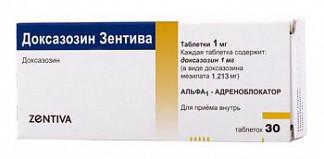 Доксазозин зентива 1мг 30 шт. таблетки