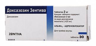 Доксазозин зентива 2мг 30 шт. таблетки