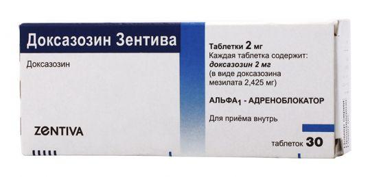 Доксазозин зентива 2мг 30 шт. таблетки, фото №1