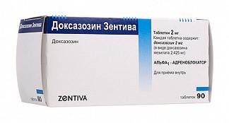 Доксазозин зентива 2мг 90 шт. таблетки
