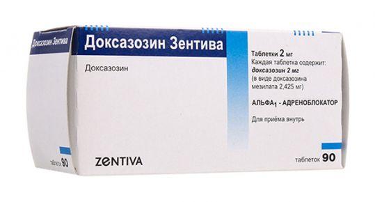Доксазозин зентива 2мг 90 шт. таблетки, фото №1