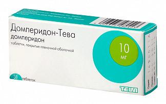 Домперидон-тева 10мг 30 шт. таблетки покрытые пленочной оболочкой