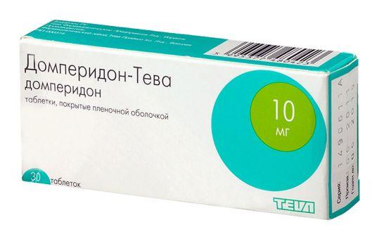 Домперидон-тева 10мг 30 шт. таблетки покрытые пленочной оболочкой, фото №1