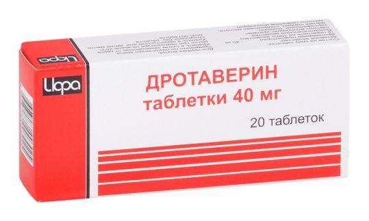Дротаверин 40мг 20 шт. таблетки, фото №1