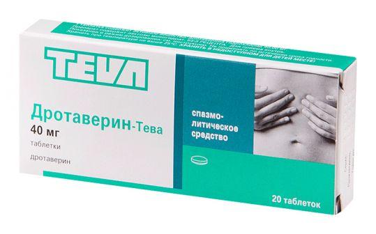 Дротаверин-тева 40мг 20 шт. таблетки, фото №1