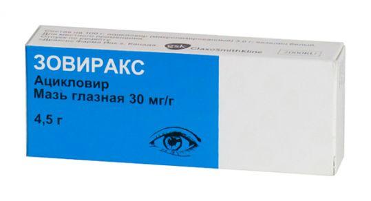 Зовиракс 3% 4,5г мазь глазная, фото №1