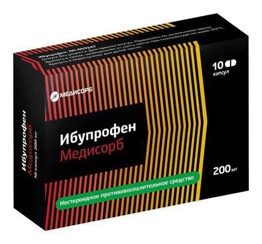 Ибупрофен медисорб 200мг 10 шт. капсулы, фото №1