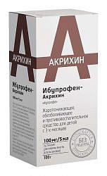 Ибупрофен-акрихин 100мг/5мл 100мл суспензия для приема внутрь (апельсиновая)