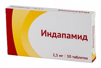 Индапамид 2,5мг 30 шт. таблетки покрытые пленочной оболочкой