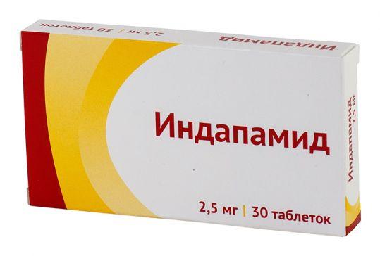 Индапамид 2,5мг 30 шт. таблетки покрытые пленочной оболочкой, фото №1