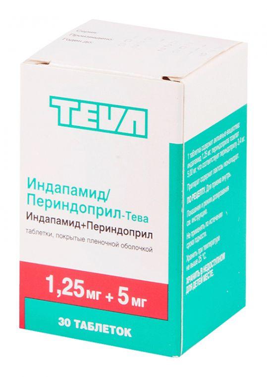 Индапамид-периндоприл-тева 1,25мг+5мг 30 шт. таблетки покрытые пленочной оболочкой, фото №1