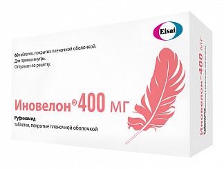 Иновелон 0,4г 60 шт. таблетки покрытые пленочной оболочкой