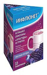 Инфлюнет 5г 10 шт. порошок для приготовления раствора для приема внутрь лесные ягоды