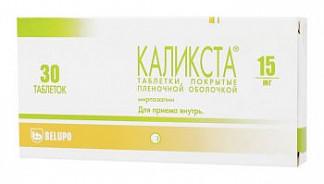 Каликста 15мг 30 шт. таблетки покрытые пленочной оболочкой