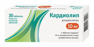 Кардиолип 10мг 30 шт. таблетки покрытые пленочной оболочкой