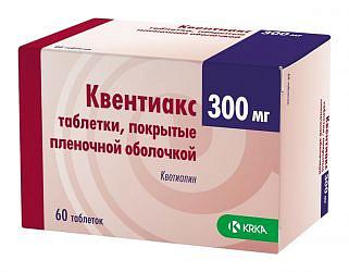 Квентиакс 300мг 60 шт. таблетки покрытые пленочной оболочкой